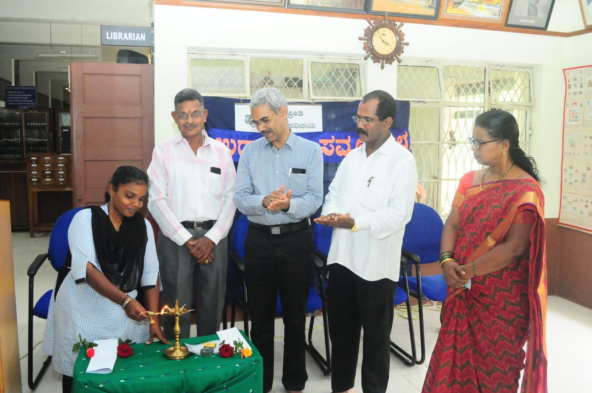Pusthaka Preethi – Inauguration and Review by Mr. Surendra