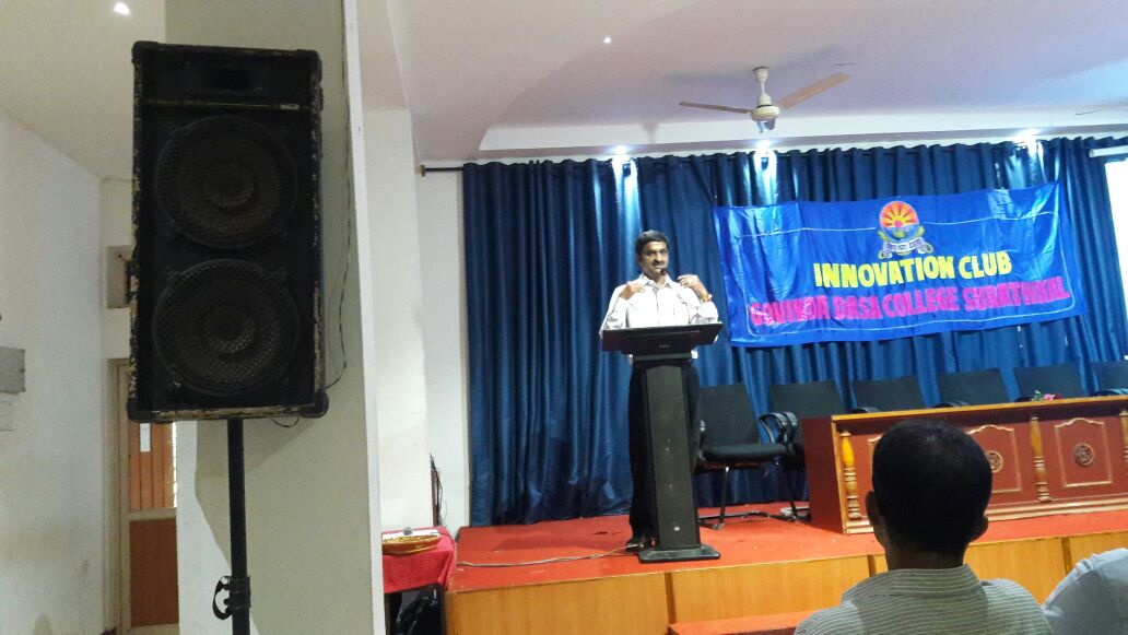 Talk on Science and Spirituality