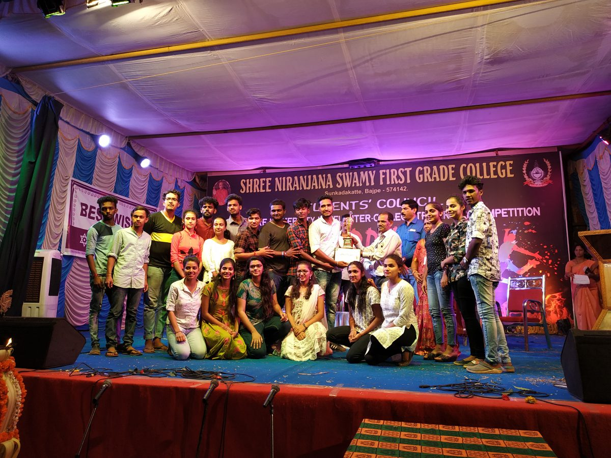 Sammruddhi 2018 -19 : GDC students win Overall Runner-up Prize