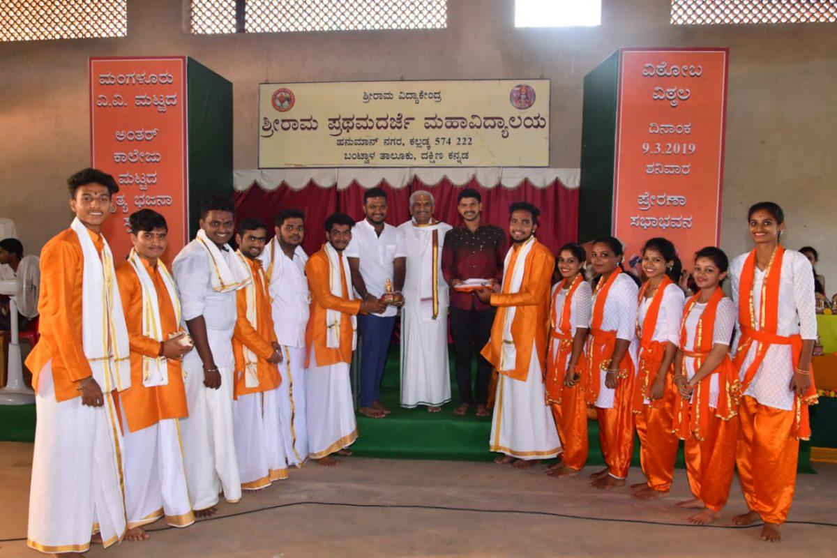 Winners of Kunitha Bhajane 2018-19