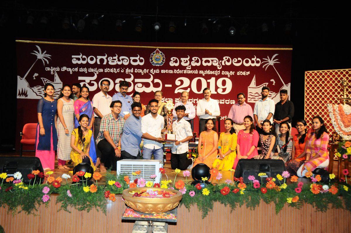 Sambrama 2019 – Felicitation by Mangalore University