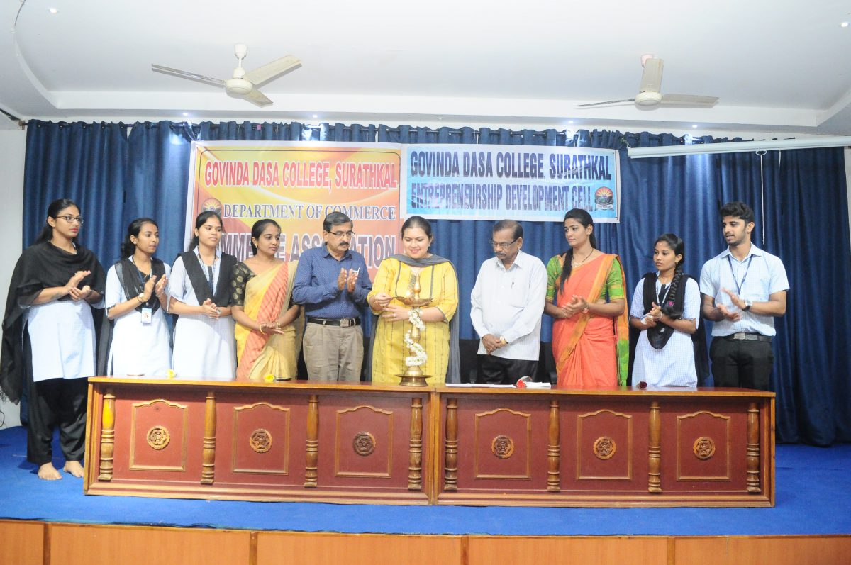 Inauguration of Commerce Association & E.D.P.Cell 2019-20