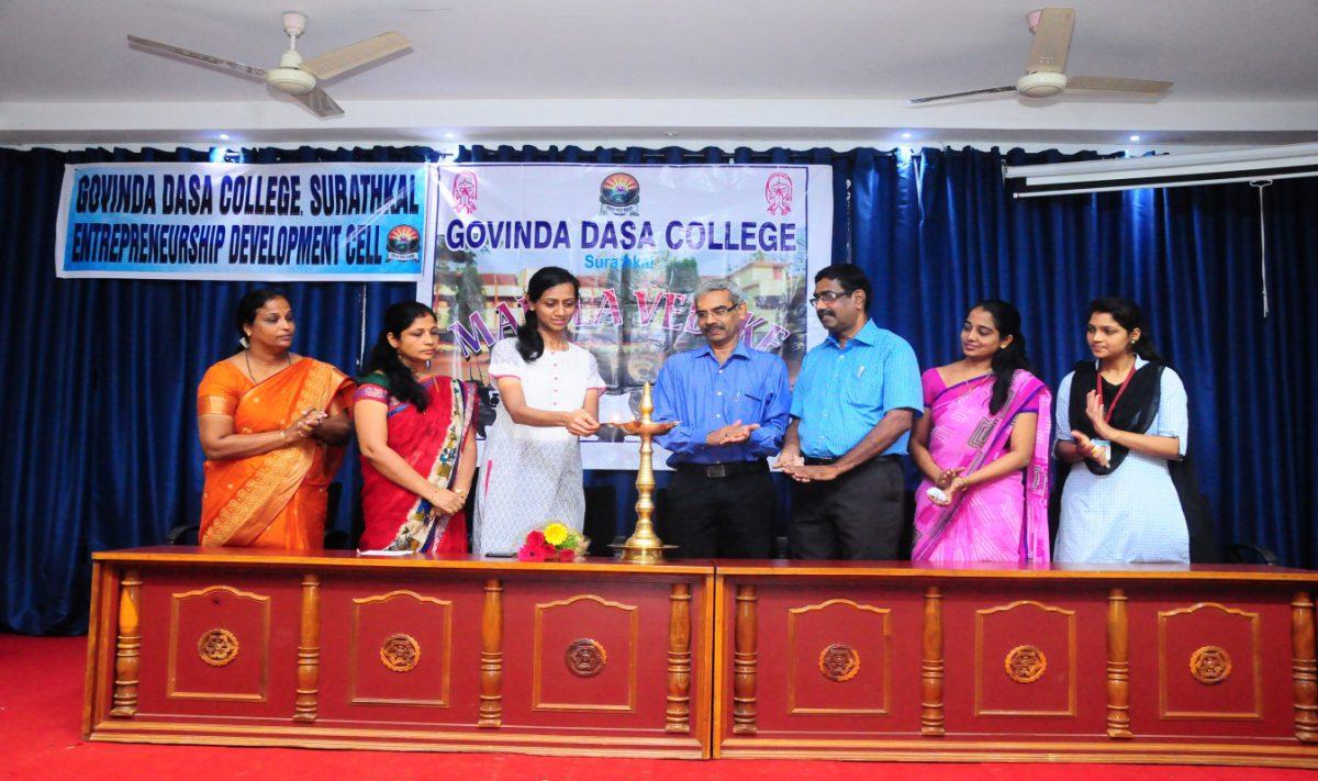 Inauguration of Entrepreneurship Development  Cell & Mahila Vedike- 2017-18