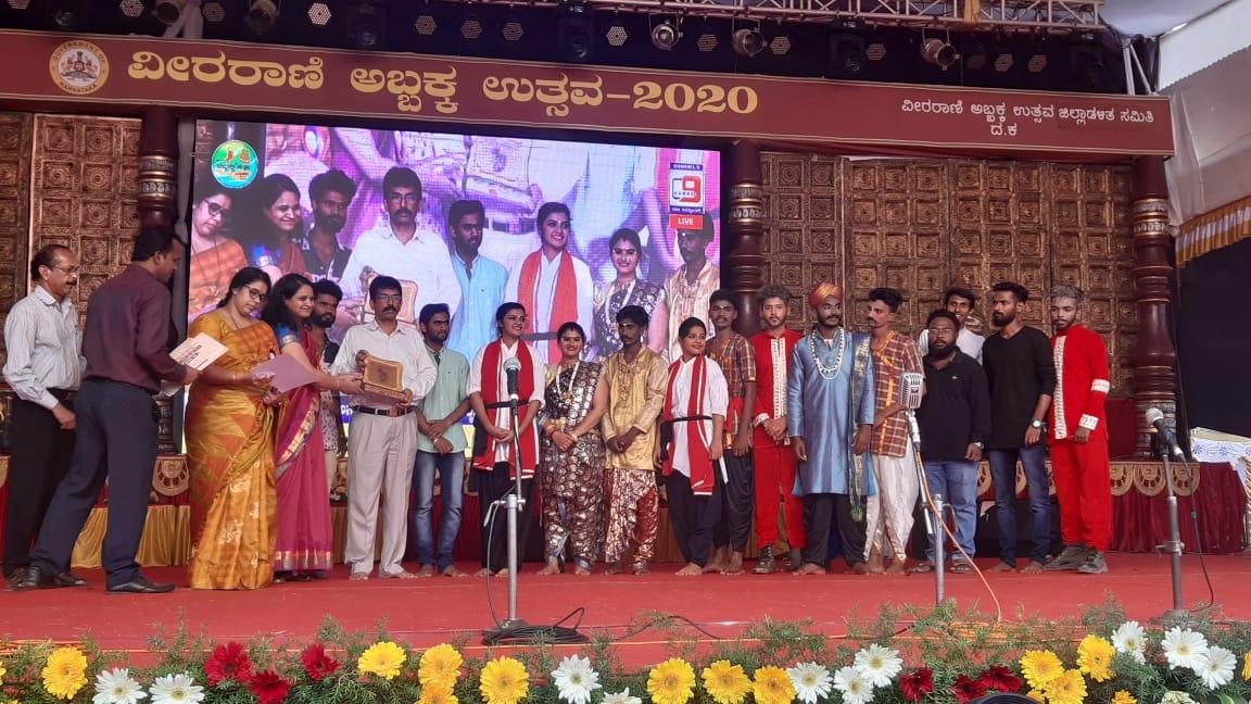 Veera Rani Abbhaka Utsava –Competition [2019-20]
