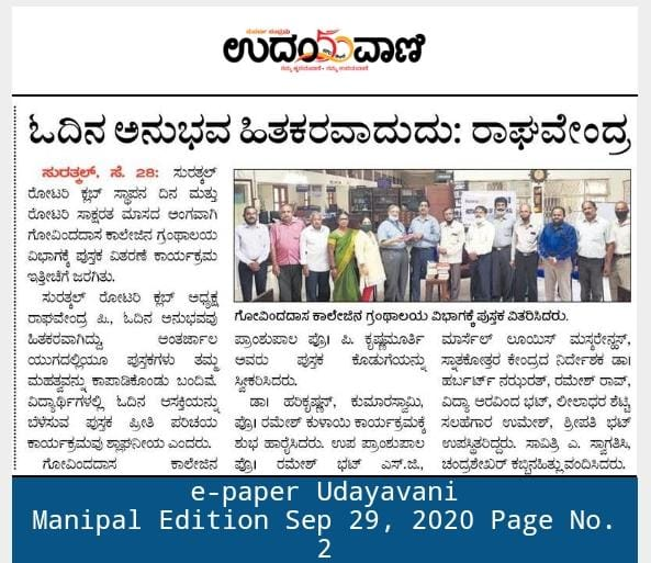 Books Donation to College Library by Rotary Club on 05.09.2020 (20-21)