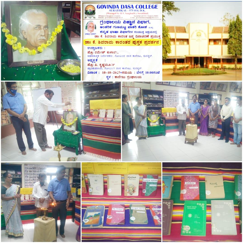 Dr. Shivarama Karantha's Birthday Celebration on 10.10.2020