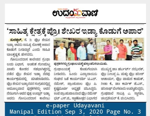 Books Donation by Ullas Iddya S/o Shekhar Iddya on 28.08.2020 (20-21)