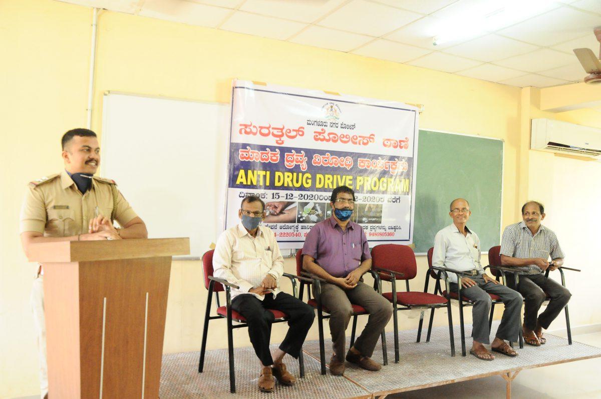 Anti-Drug Drive Programme  2020-21