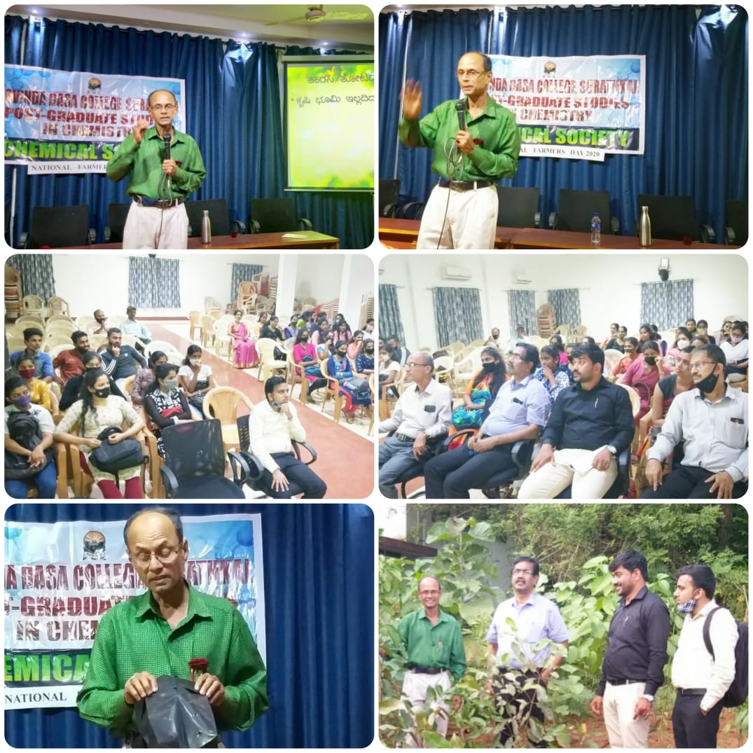 National Farmers' Day -2020