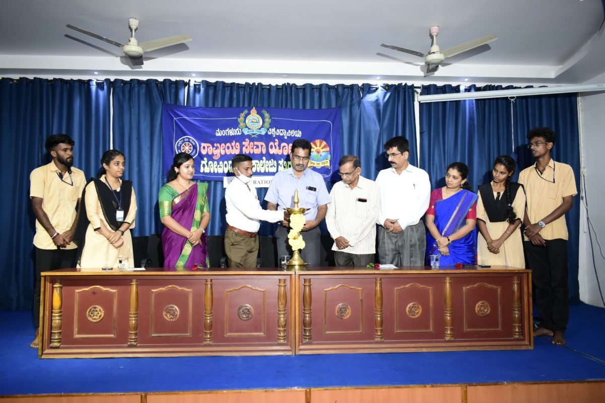 Inauguration of NSS Activities 2020-21