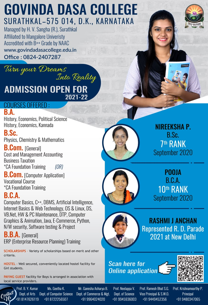 UG Admission Open for the academic year 2021-2022