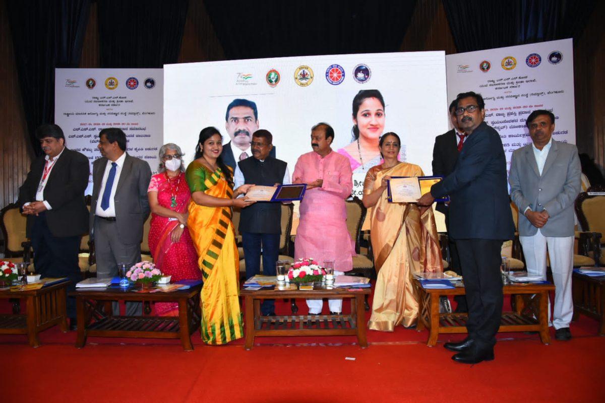 Congratulations Mrs. Pratheeksha for Receiving Best NSS PROGRAMME OFFICER AWARD(2017-2018)