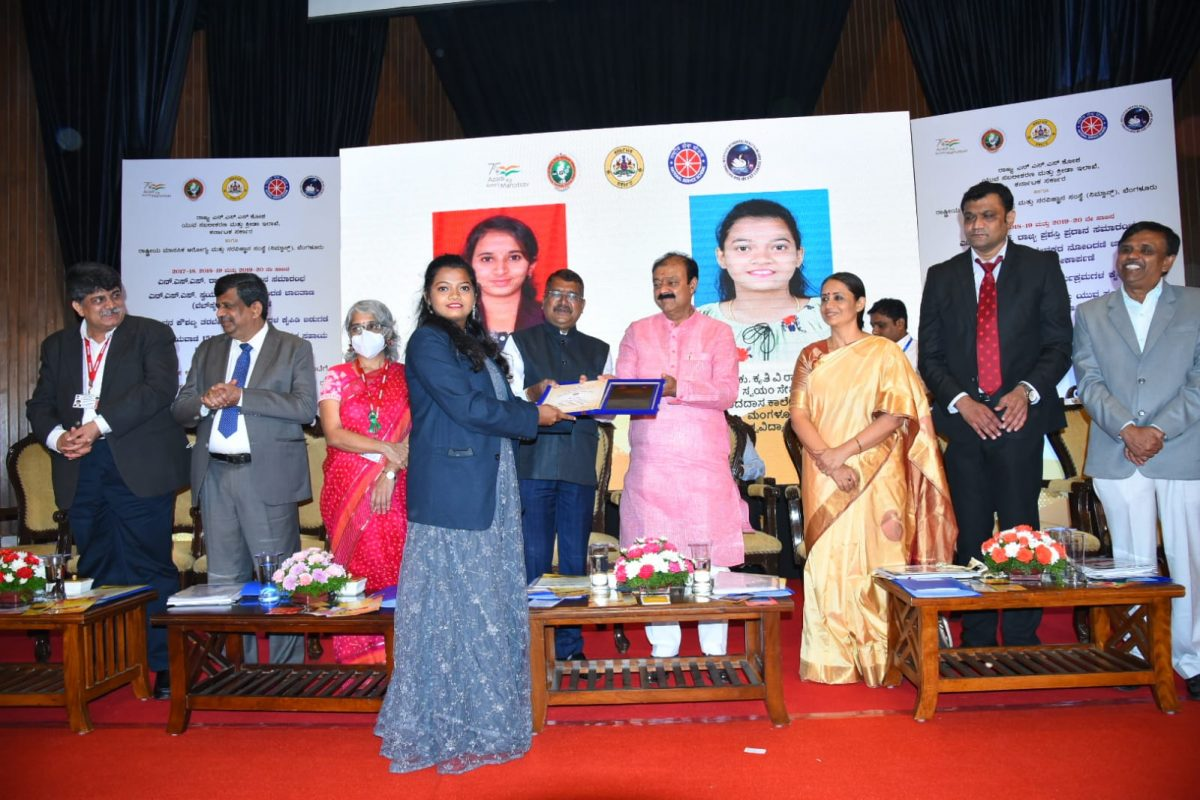 Congratulations Ms. Krithi Rao State Best NSS Volunteer Award-2018-2019